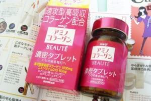 Collagen của Nhật loại nào tốt nhất hiện nay | Reivew từ khách hàng